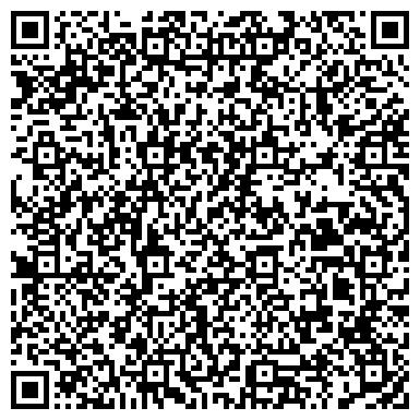 QR-код с контактной информацией организации Реклам Сервис.kz, ТОО