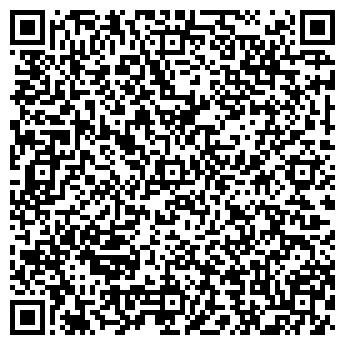 QR-код с контактной информацией организации Rubrika kz (Рубрика Кз), ТОО