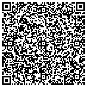 QR-код с контактной информацией организации Второй национальный телеканал, ЗАО
