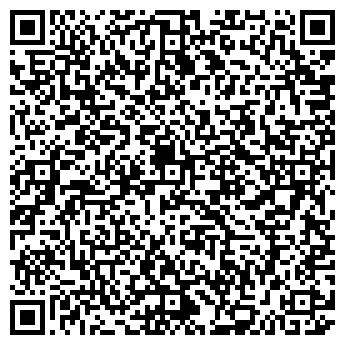 QR-код с контактной информацией организации Три Кита, ОДО