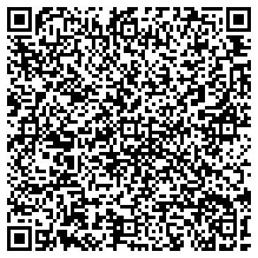 QR-код с контактной информацией организации Нурмашев, ИП