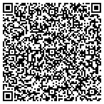 QR-код с контактной информацией организации РиМ Реклама и Материалы, ТОО