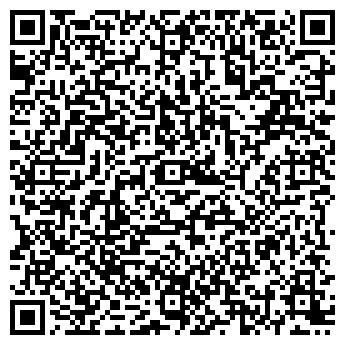 QR-код с контактной информацией организации Русское радио, ООО