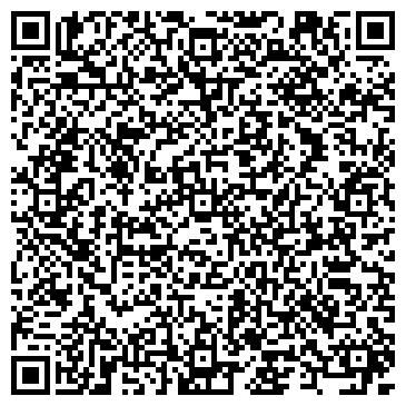 QR-код с контактной информацией организации Ulan Consulting (Улан Консалтинг), ТОО