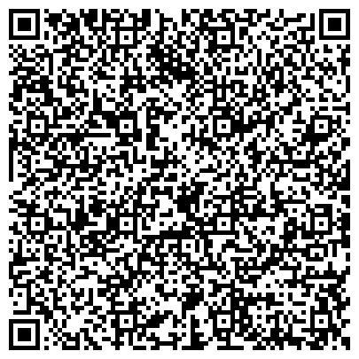 QR-код с контактной информацией организации Рекламное агентство GA Production( Рекламное агенство Джэй А продакшн), ТОО