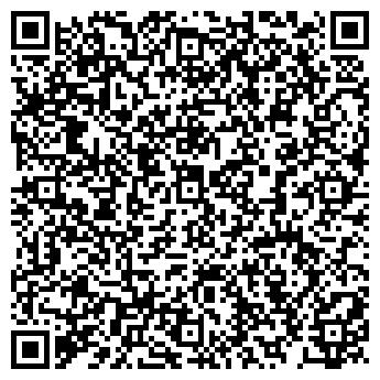 QR-код с контактной информацией организации Nursun (Нурсан), ТОО