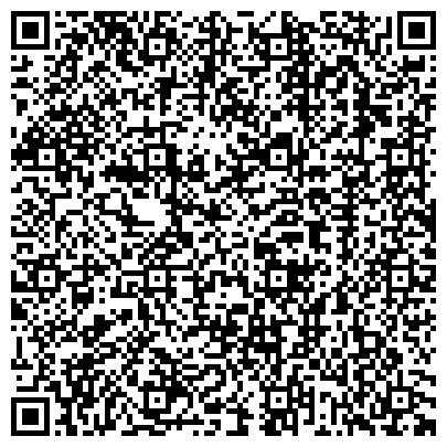QR-код с контактной информацией организации Рекламно-производственная фирма Maximum (Рекламно-производственная фирма Максимум), ИП
