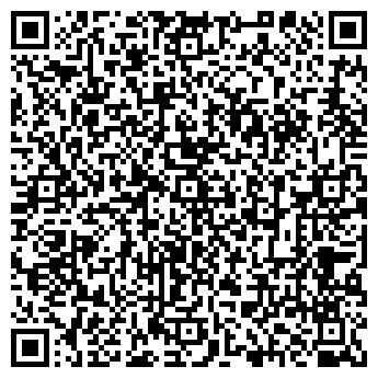 QR-код с контактной информацией организации Атамекен Инфо, ИП
