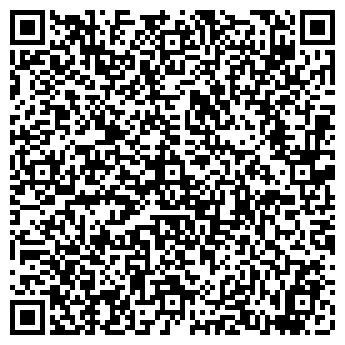 QR-код с контактной информацией организации ТОО «Холдинг ВТМ»