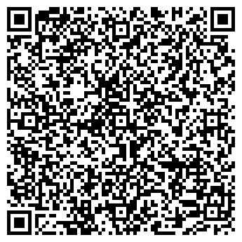 """QR-код с контактной информацией организации Частное предприятие """"Для Тебе Продакшн"""""""