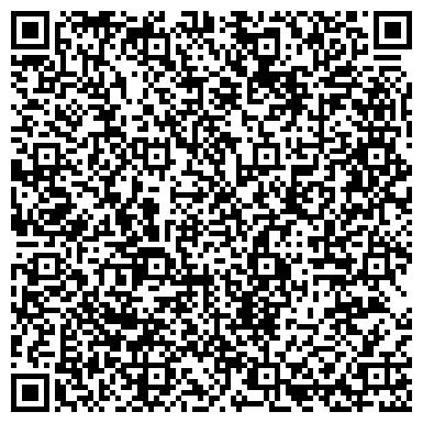 QR-код с контактной информацией организации Центрально-Азиатский горнопромышленный союз, ТОО