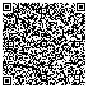 QR-код с контактной информацией организации Купо, ТОО