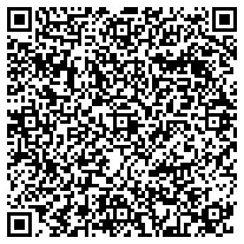 """QR-код с контактной информацией организации ООО """"УМТК"""""""