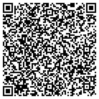 """QR-код с контактной информацией организации TOO """"Composite ART"""""""