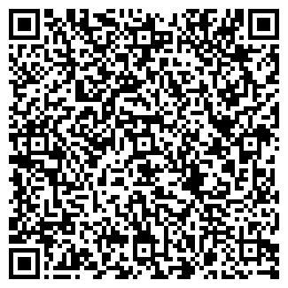 QR-код с контактной информацией организации ДалинаСтендСервис, ЧУП