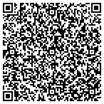 """QR-код с контактной информацией организации Рекламное агентство """"Креатив"""""""