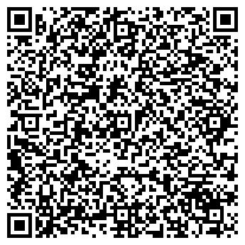 QR-код с контактной информацией организации РА «МЭДВИН»