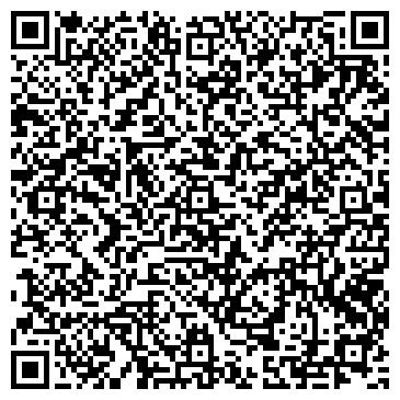 QR-код с контактной информацией организации Общество с ограниченной ответственностью ООО «Восточные Технологии»