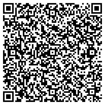 """QR-код с контактной информацией организации ЧП """"ТН"""""""