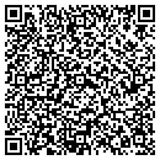 QR-код с контактной информацией организации Студия «ТанGo»