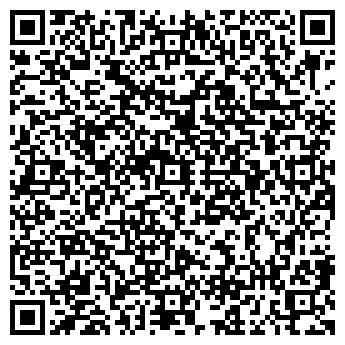 QR-код с контактной информацией организации ИП Косинов Д.Е