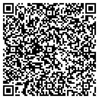 QR-код с контактной информацией организации ЧП Кущ