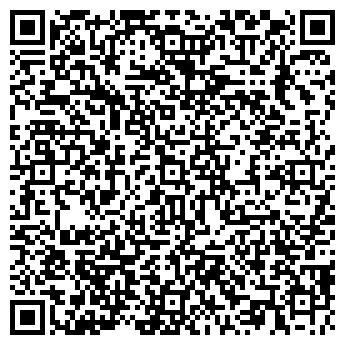 """QR-код с контактной информацией организации ООО """"ТД""""КОНТЕРМО"""""""