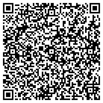 """QR-код с контактной информацией организации ТОО """"Оркениет Дизайн"""""""