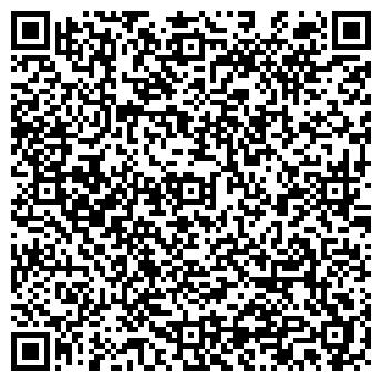 QR-код с контактной информацией организации Студия «Mankstone»