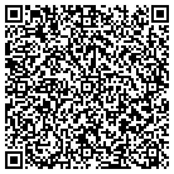 """QR-код с контактной информацией организации ООО """"БЕЛГРИНМАКС"""""""