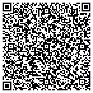 QR-код с контактной информацией организации Вилена-люкс