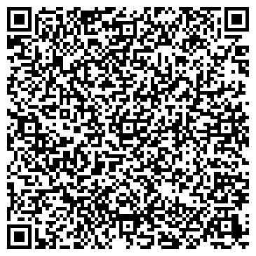 QR-код с контактной информацией организации Дисконт сервис Darvin.kz.