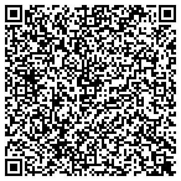 """QR-код с контактной информацией организации ТОО """"Salben Stroy """""""