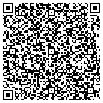QR-код с контактной информацией организации ALIGROUP MEDIA, Общество с ограниченной ответственностью