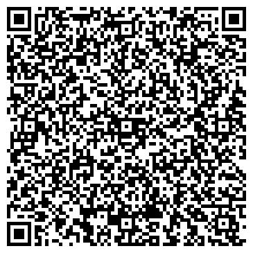 QR-код с контактной информацией организации Студия веб-дизайна WebCorp