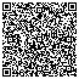 QR-код с контактной информацией организации СайтСтрой
