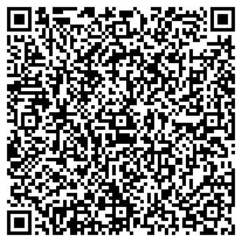 QR-код с контактной информацией организации рустем и ко