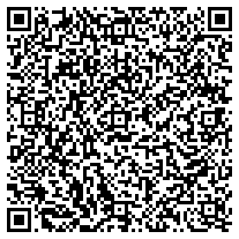 """QR-код с контактной информацией организации """"LIGHT MEDIA GROUP"""""""