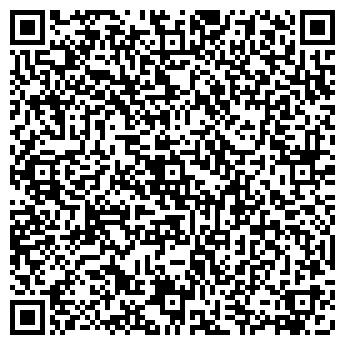 """QR-код с контактной информацией организации ТОО """"GRAND_PRESS"""""""