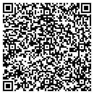 QR-код с контактной информацией организации PROРЕКЛАМ