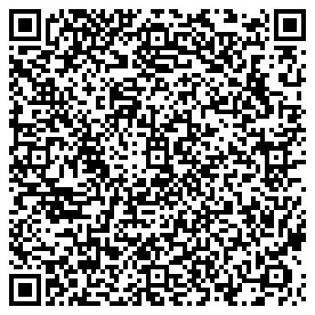 QR-код с контактной информацией организации Компания «Vitim»