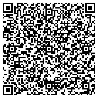 QR-код с контактной информацией организации Частное предприятие РА РЕКЛАМИР