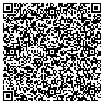 """QR-код с контактной информацией организации """"Aktau Design Company"""""""
