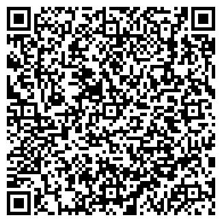 """QR-код с контактной информацией организации ИП""""Татьяна"""""""