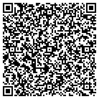 """QR-код с контактной информацией организации ТОО """"КазТрансРеклама"""""""