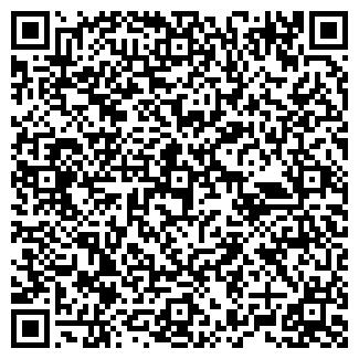QR-код с контактной информацией организации GLARE