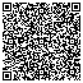 """QR-код с контактной информацией организации TOO """"ALBERT"""""""