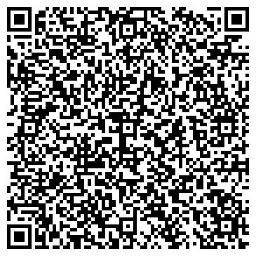"""QR-код с контактной информацией организации Рекламно-производственная компания """"Лидер"""""""