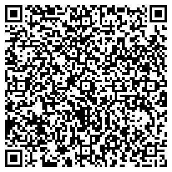 QR-код с контактной информацией организации Наружная реклама
