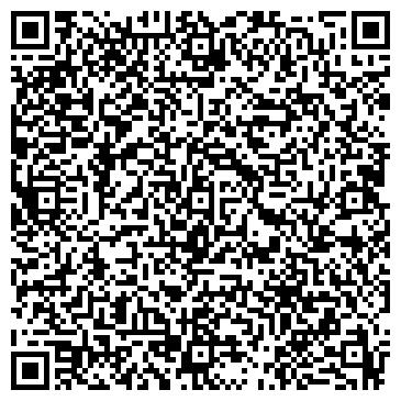 QR-код с контактной информацией организации Общество с ограниченной ответственностью ООО Рекламное Агентство «Кивик»